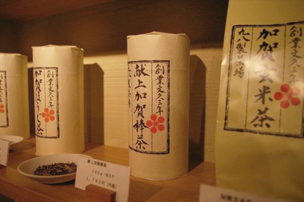 「丸八製茶場」の『献上 加賀棒茶』