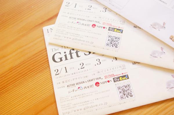 第71回東京インターナショナル・ギフト・ショー春2011
