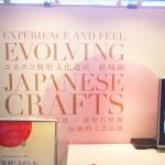 EVOLVING JAPANESE CRAFTS