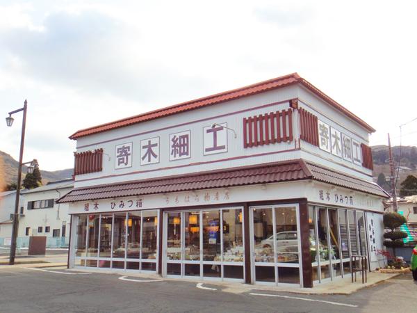 タビモノ 2011:箱根 vol.01「箱根寄木細工」