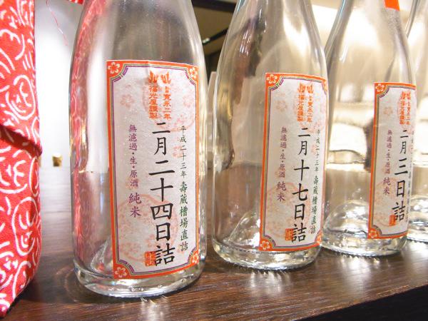Made in 石川:福光屋の「本日のしぼりたて」