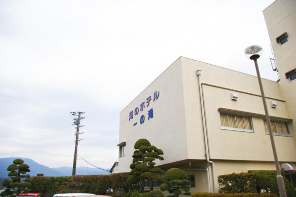 タビモノ 2011:熊野 vol.2 「鯨の街・太地へ」 一の滝ホテル