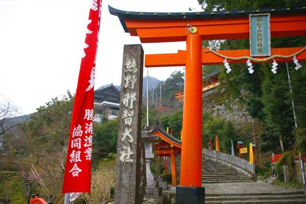 タビモノ 2011:熊野 vol.3 「てつさんとゆく熊野古道」 熊野那智大社