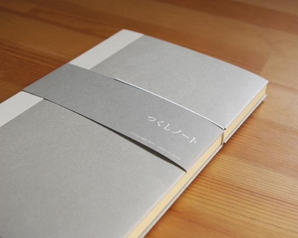 つくし文具店【スーベニアプロジェクト】Made in 東京:「つくしノート」