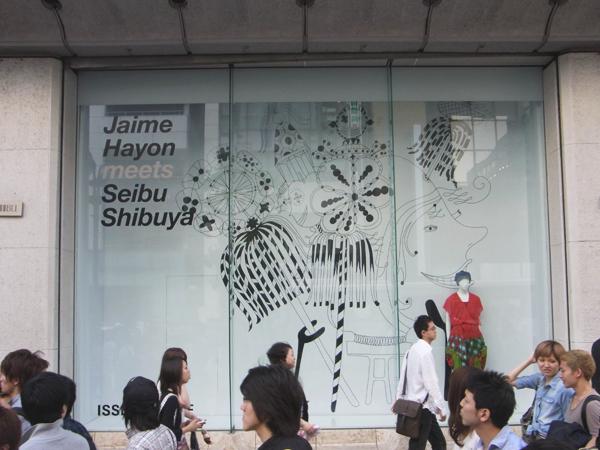 「ハイメ・アジョンの世界展」@SEIBU渋谷【スーベニアプロジェクト】