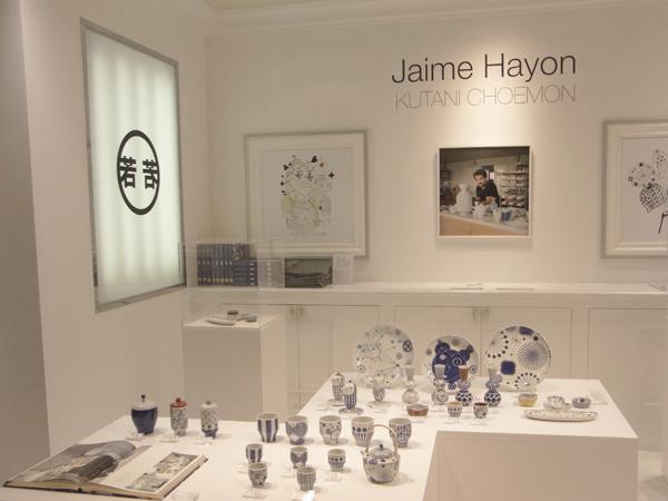 上出長右衛門窯 x Jaime Hayon Produced by 丸若屋【スーベニアプロジェクト】