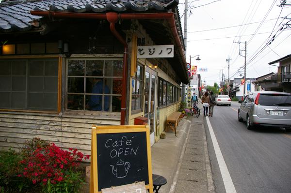 タビモノ 2011:益子 vol.1 「陶器市」 ヒジノワ