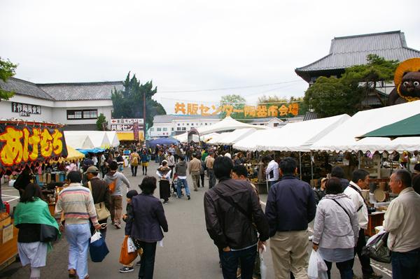 タビモノ 2011:益子 vol.1 「陶器市」