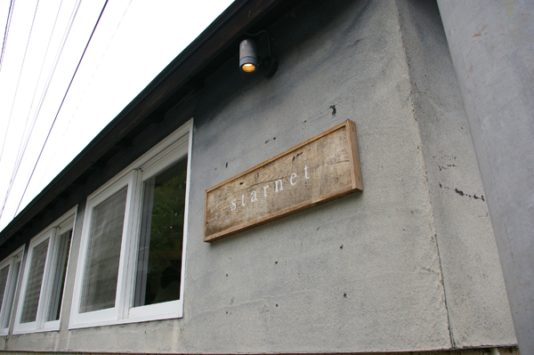 タビモノ 2011:益子 vol.1 「陶器市」 スターネット