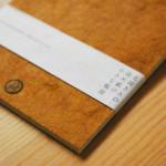 土佐和紙プロダクツ【スーベニアプロジェクト】Made in 高知:「[北岡さんの]染め紙の小さな帳面」