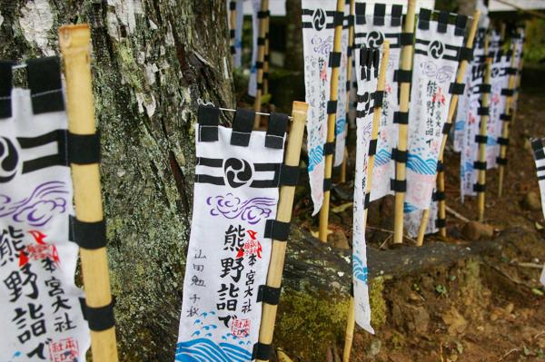 熊野本宮大社【スーベニアプロジェクト】タビモノ 2011:熊野 vol.4 「熊野を感じる」