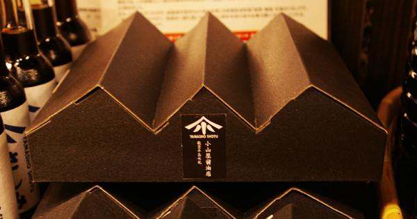 甘口醤油【スーベニアプロジェクト】Made in 石川:「小山屋醤油店の七尾セット」