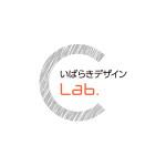 第一期受講生募集!【いばらきデザイン・ラボ 】スーベニアプロジェクト