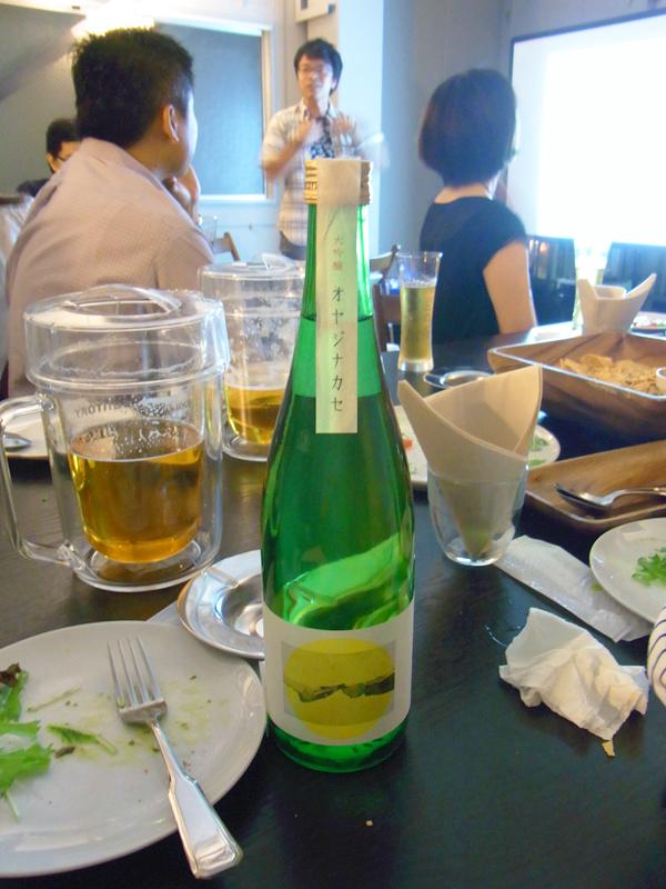 大吟醸・オヤジナカセ【スーベニアプロジェクト】Team Japan「夏の思い出drinks」
