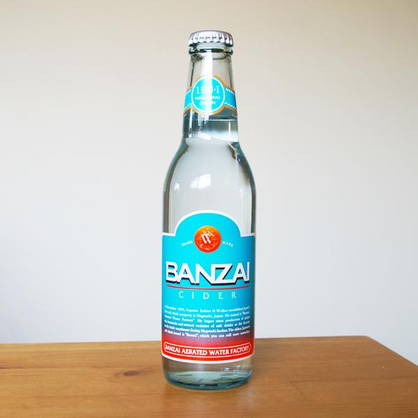 長崎のおみやげ【スーベニアプロジェクト】Made in 長崎:「BANZAI サイダー」