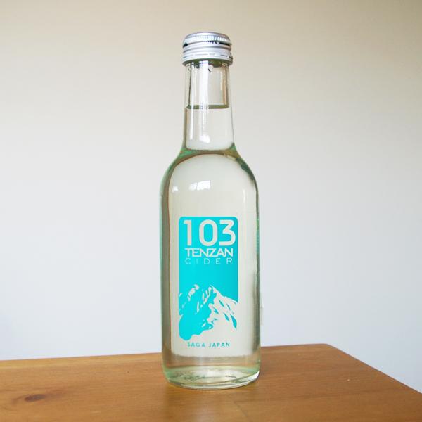 佐賀の地サイダー【スーベニアプロジェクト】Made in 佐賀:「TENZAN CIDER 103」