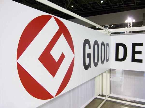 【スーベニアプロジェクト】「グッドデザインエキスポ 2011」のレポート