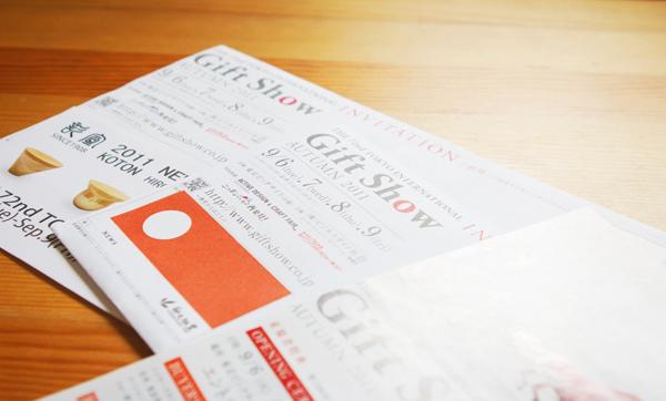 ギフトショー【スーベニアプロジェクト】「Gift Show / Autumn 2011」始まります!