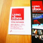 住宅・インテリアデザイン展示会【スーベニアプロジェクト】「LIVING & DESIGN 2011」大阪