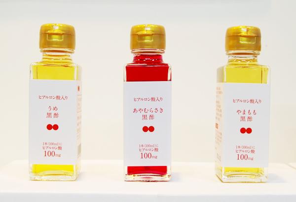 飲む黒酢【スーベニアプロジェクト】Made in 宮崎:「あやむらさき黒酢」