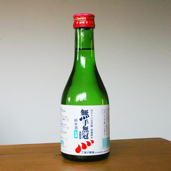 高知の地酒【スーベニアプロジェクト】Made in 高知:「無手無冠」(むてむか)