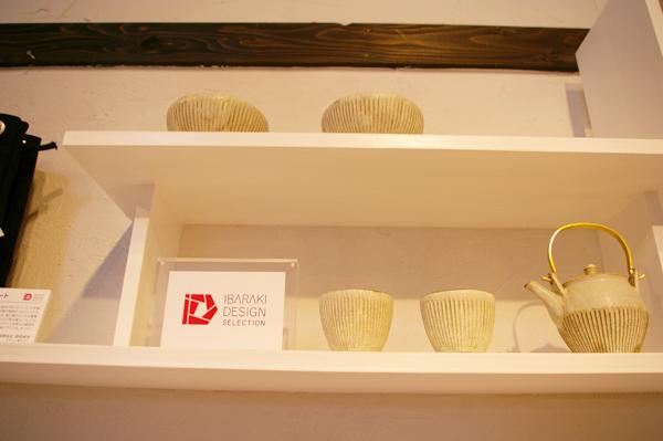 いばらきデザインセレクション2010【スーベニアプロジェクト】タビモノ 2011:笠間 vol.1 「いばらきデザインセレクション巡り@笠間」