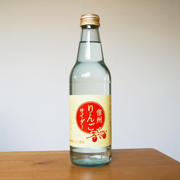 信州長野のお土産【スーベニアプロジェクト】Made in 長野:「信州りんごサイダー」