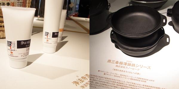 グッドデザイン賞2011【スーベニアプロジェクト】「GOOD DESIGN EXHIBITION 2011 -適正-」にいってきました。