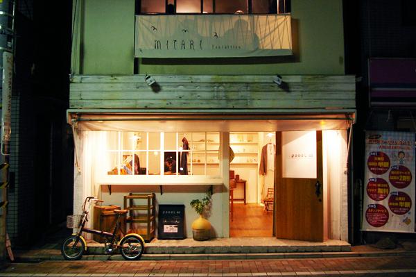 吉祥寺「中道通り」【スーベニアプロジェクト】「手の先の道具展」にいってきました。