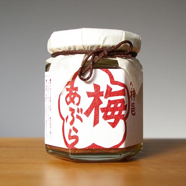 和歌山のお土産【スーベニアプロジェクト】Made in 和歌山:「梅あぶら」