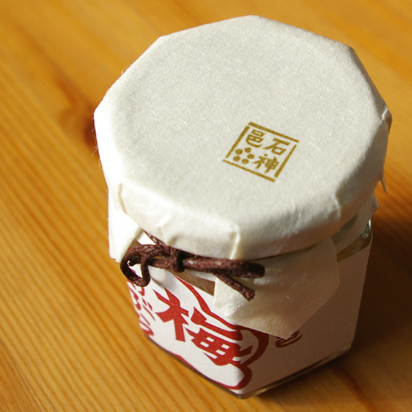 お土産デザインプロジェクト【スーベニアプロジェクト】Made in 和歌山:「梅あぶら」