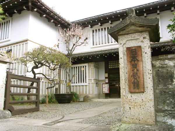 日本民芸館【スーベニアプロジェクト】 「日本民藝館展」へいってきました。