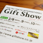 国際見本市【スーベニアプロジェクト】「第73回 東京インターナショナル・ギフト・ショー春2012」はじまりました。