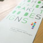 「東北・茨城100のデザイン Area Aid Design Project」はじまります。