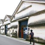 アートゾーン藁工倉庫【スーベニアプロジェクト】蛸蔵・graffiti・藁工ミュージアム・土佐バル