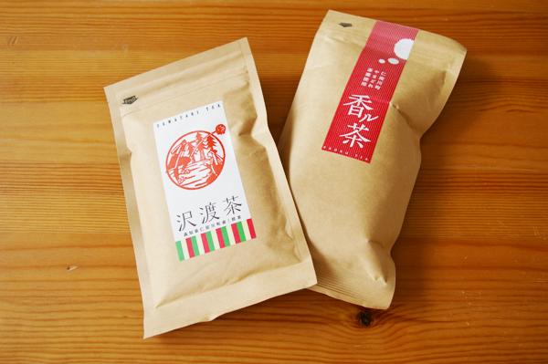 高知県仁淀川の『沢渡茶』と『香ル茶』【スーベニアプロジェクト】