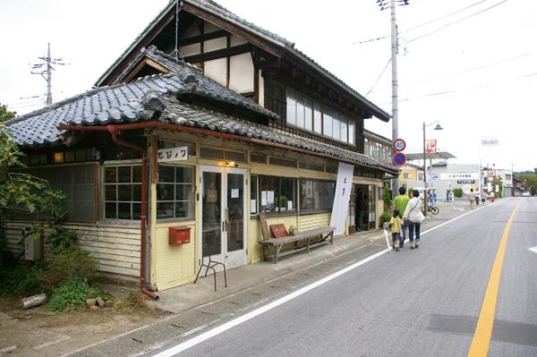 【ヒジノワ】タビモノ 2012:益子 vol.1 「土祭 2012」