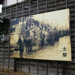 タビモノ 2012:益子 vol.1 「土祭 2012」