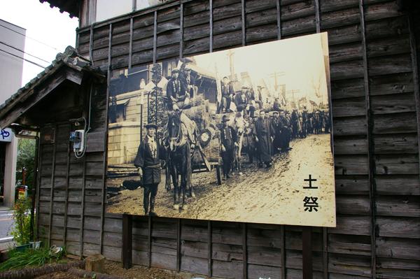 【ヒジサイ】タビモノ 2012:益子 vol.1 「土祭 2012」