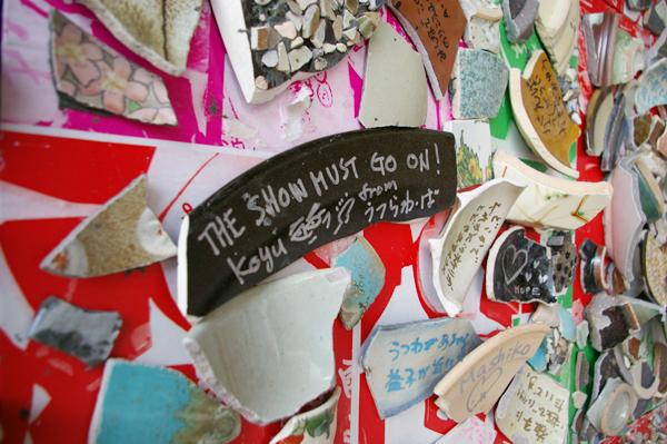 【震災で割れた陶器の破片に復興メッセージ】タビモノ 2012:益子 vol.1 「土祭 2012」