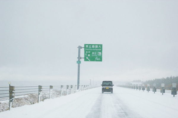 タビモノ 2011:金沢 – 加賀 – 輪島 vol.11「漆の都、輪島へ」