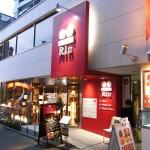 北青山『Rin』