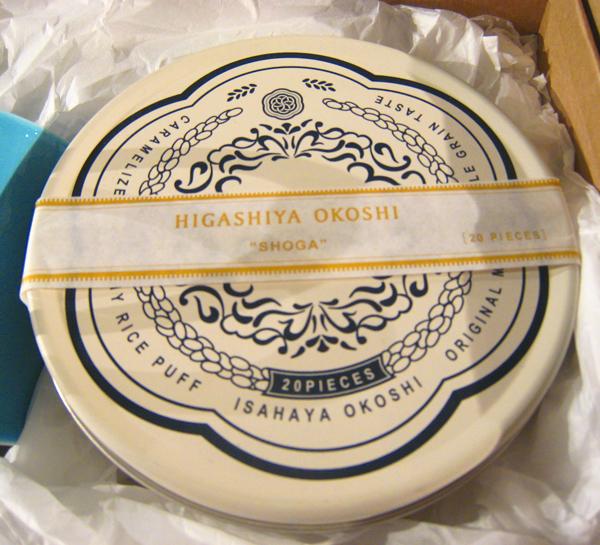 Made in 東京:「HIGASHIYA おこし」