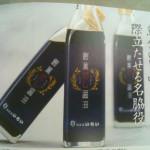 Made in 石川:「かつおくん 鰹薫だし醤油」