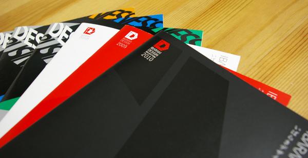 IBARAKI DESIGN SELECTION | いばらきデザインセレクション