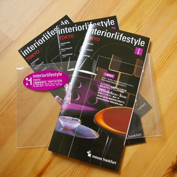 【スーベニアプロジェクト】 Interior Lifestyle Tokyo 2011 /インテリア ライフスタイル