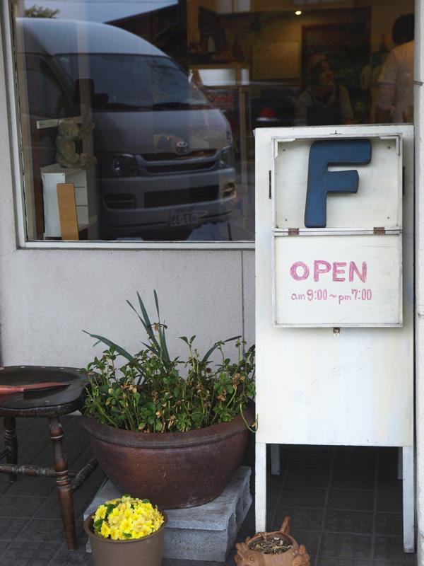 古川商店「シャンボール」@珠洲【スーベニアプロジェクト】能登のおみやげ