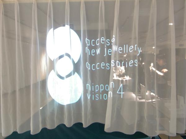 全国のおみやげ【スーベニアプロジェクト】NIPPON VISION 4 @新宿伊勢丹