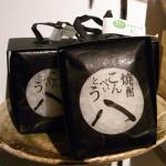 宮崎おみやげ【スーベニアプロジェクト】Made in 宮崎:「焼酎こんぺいとう 八」