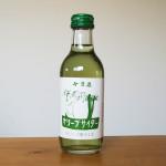 小豆島のご当地サイダー【スーベニアプロジェクト】Made in 香川:「小豆島 オリーブサイダー」